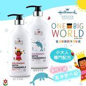 Hallmark合瑪克 童話樂園 舒淨洗髮露 600ml 杏仁/海洋【BG Shop】2款可選