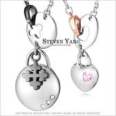 情侶項鍊 對鍊 正白K飾 項鍊「愛戀百分百」愛心 鋯石*單個價格*