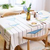 桌布防水防油防燙免洗pvc餐桌布布藝北歐網紅ins長方形台布茶幾墊 印象家品