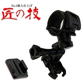 mio MiVue M772 m658 m655 m652 WIFI Plus U型固定座金剛王支架行車紀錄器安全帽車架