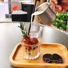 冰咖啡杯 條紋玻璃杯冷萃杯冷飲杯水杯早餐牛奶杯【聚可愛】