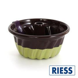 琺瑯盤 Riess 奧地利手工拼色12cm琺瑯戚風烤盤 開心果巧克力 點心盤 里和家居 Riho