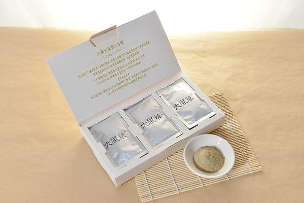 [霜兔小舖]天順大風草入浴劑禮盒~10公克*30包/盒~附提袋 適合產後擦澡、淋浴、幼兒泡澡