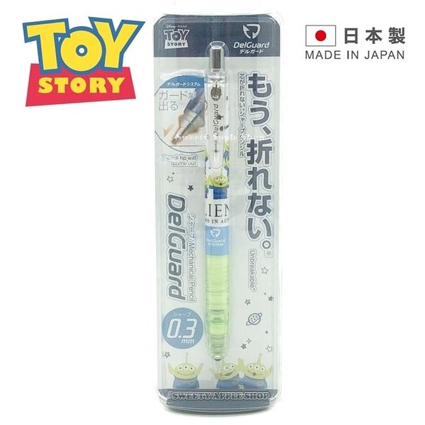 ★ 日本製 ★ 日本限定 DelGuard 迪士尼 玩具總動員 三眼怪 星星星球版 自動鉛筆 0.3mm