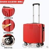 輕便密碼行李箱女18學生20寸男登機24拉桿箱子母小型號旅行 【極速出貨】