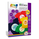 Color-Dance 彩之舞 HY-J10 A4 深色T恤轉印紙 防水 (深色棉質) 8張/包