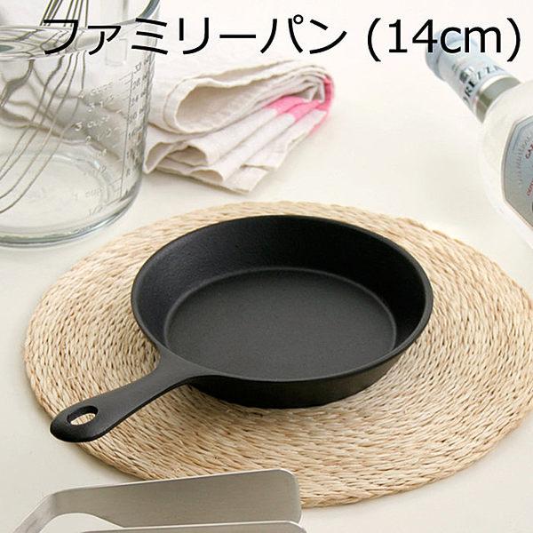 日本鑄鐵鍋南部鐵器【岩鑄 iwachu】鑄鐵平底鍋14cm 單柄小煎鍋 日本製鐵鍋 單柄荷蘭鍋 義式焗烤