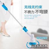 多功能清潔刷充電式無線電動清洗機長柄伸功能家用清潔刷子