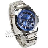 SKMEI 時刻美 真三眼大錶徑潮流個性時尚男錶 日期顯示窗 防水手錶 學生錶 SK9097藍【時間玩家】