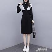 長袖洋裝 大碼女裝遮肚顯瘦針織長袖洋裝 2020秋季新款韓版撞色拼接衛衣裙 新年特惠