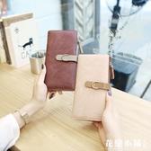 手拿包 女士長款錢包版小清新搭扣錢夾大容量學生拉鏈手拿包