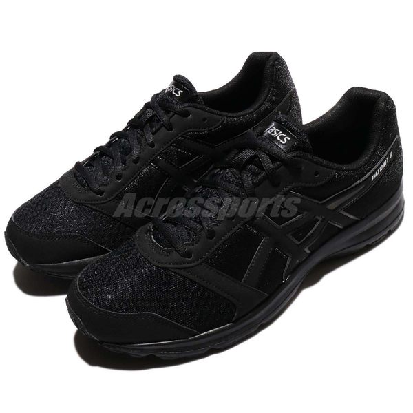 Asics 慢跑鞋 Patriot 8 黑 全黑 短里程適合 男鞋 運動鞋 入門跑鞋【PUMP306】 T619Q9090