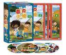 查克與小呱(1~26集) DVD ( Z...