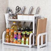 2/多層不銹鋼廚房用品用具調味料調料置物架子落地灶台刀架收納架igo      易家樂