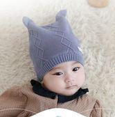 嬰兒帽新生兒秋冬帽子0-3-6-9個月初生嬰幼兒針織帽可愛男女寶寶毛線帽