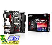 [105美國直購] 主機板 ASUS Mini ITX DDR4 LGA 1151 B150I PRO GAMING/WIFI/AURA Motherboard B01AZ7N31A