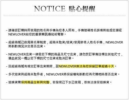 厚保暖褲 NEWLOVER 【268-9669】台灣製造暖冬鬆緊腰圍超彈力刷毛保暖褲S-XL