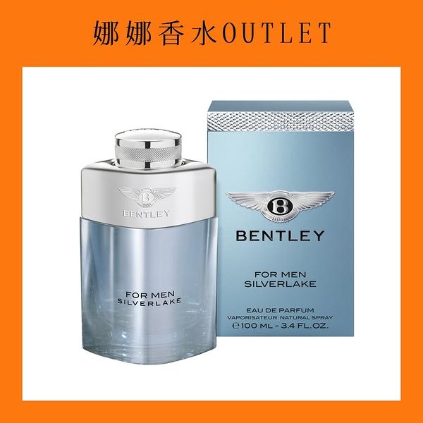 Bentley賓利 FOR MEN Silver Lake 銀湖男性淡香精 100ml【娜娜香水美妝】