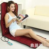 電動按摩床墊全身多功能中老年人按摩椅墊靠墊子加熱按摩器YC521【雅居屋】