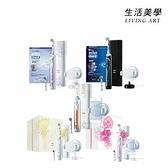 【D7015266XCM】電動牙刷 施力感應 去除牙菌斑 國際電壓 充電式 附兩種刷頭