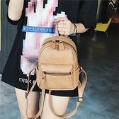 後背包 小包包女2021新款潮韓版百搭雙肩包時尚休閒小背包女學生書包【快速出貨八折下殺】
