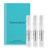 Tiffany & co. 同名淡香精針管(1.2ml)X3