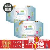 樂護 加厚型柔濕巾-加蓋 (80抽/24包/箱)成箱販售【杏一】