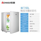 志高冰箱小型家用雙門雙開門宿舍三門節能靜音租房用單門迷你 220V