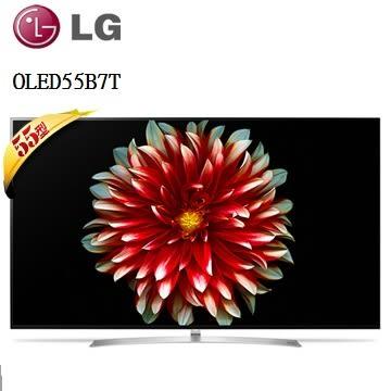 LG 55型 OLED 4K電視 OLED55B7T