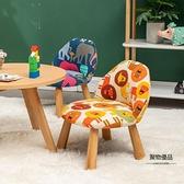 兒童椅子寶寶矮凳子靠背椅幼兒園嬰兒小板凳家用閱讀學習沙發座椅【聚物優品】