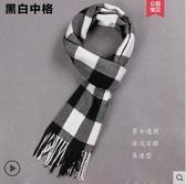 圍巾男女冬季韓版百搭簡約男士圍巾年輕人學生格子保暖男生圍脖女-風尚3C