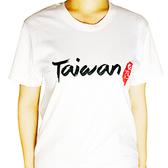 【收藏天地】創意T恤台灣 Taiwan 黑色/白色/紅色/藍色/灰色 創意T恤 送禮 旅遊紀念
