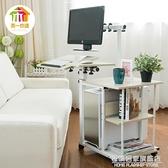禾一木語 懸掛式簡易床上懶人筆記本電腦桌臺式桌家用床邊電腦桌NMS【名購新品】