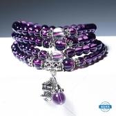 生肖手串十二生肖雞狗紫水晶手鍊女款本命年手串人造水晶飾品
