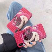 ~SZ13 ~粉色草莓熊行李箱全包軟殼iphone XS max 手機殼iphone 8 plus 手機殼iphone xr xs 手機殼