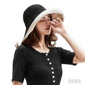 雙單面雙色遮陽帽漁夫帽女韓版百搭出游防紫外線遮臉折疊沙灘帽zt560 『美好時光』