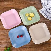 稈創意家用菜盤子點心甜品碟子牛排餐碟早餐盤餐具套裝4個「寶貝小鎮」