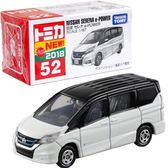 TOMY #52 A4:日產SERENA E-POWER TOYeGO 玩具e哥