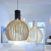 吊燈 球形吊燈創意鐵藝術燈后現代簡約客廳書房樓梯間美式圓形餐廳吊燈   酷動3Cigo