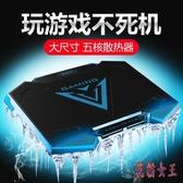 筆電散熱器電腦排風扇靜音支架 BF1080【花貓女王】