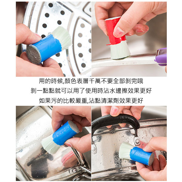 除鏽刷 除鏽棒 清潔棒 去汙棒 [2入] 魔力棒 魔力去汙棒 去污 金屬 鍋子 鍋具 燒焦 生鏽 瓦斯爐