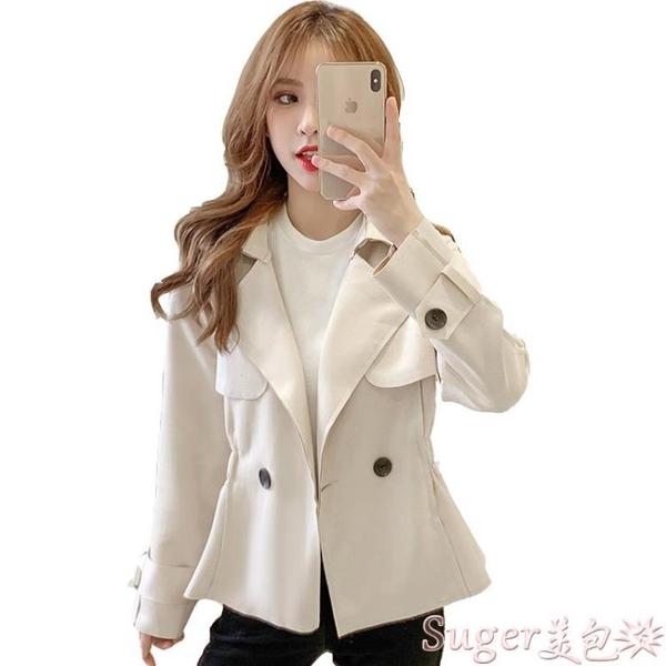 西裝外套 秋冬新款時尚韓版收腰顯瘦翻領外套女小西裝短款機車皮絨夾克 suger 新品