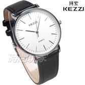 KEZZI珂紫 簡約時刻 浪漫唯美 流行腕錶 皮革錶帶 男錶 黑色 KE1687銀黑大