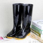 防滑男士雨鞋高筒 耐磨防水雨靴牛筋底飯店廚房勞保女士水鞋膠靴 早秋最低價促銷
