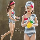 兒童泳衣 嬰兒泳衣女寶0-1-2-3-4-5-6歲兒童泳裝女孩連體可愛公主女童泳衣 小宅女