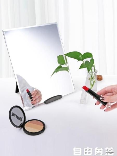 化妝鏡 鏡子大號梳妝台鏡宿舍台式公主鏡便攜化妝鏡桌面鏡學生掛牆貼牆鏡 自由角落