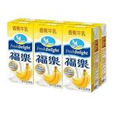 福樂香蕉牛乳200mlx6【愛買】