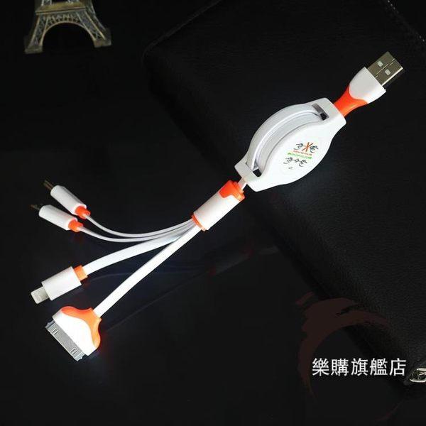 ADKO4合1伸縮面條數據線一拖四多頭充電線 多頭伸縮線 多用數據線【樂購旗艦店】