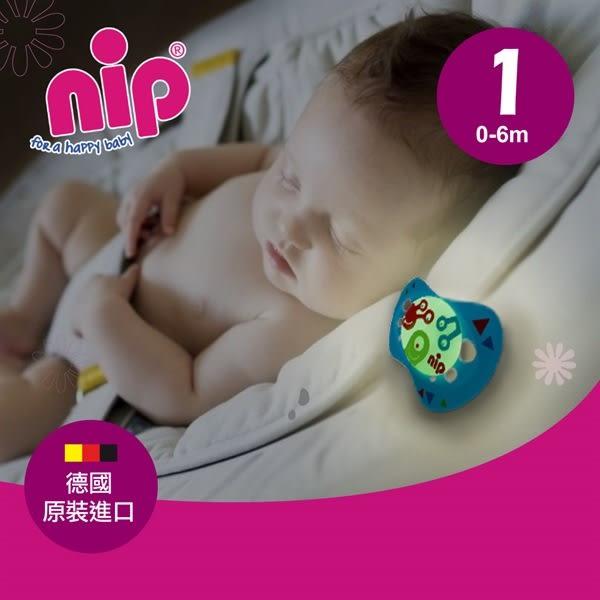 親乳奶嘴》nip德國矽膠安撫奶嘴Night夜光系列0~6個月/2入 G-NIP-31309