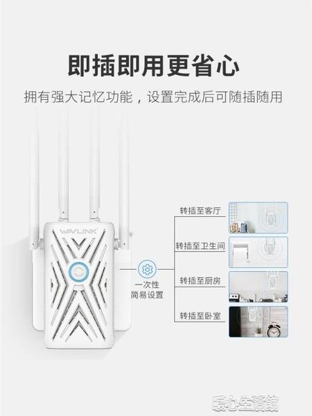 升級版5G擴展家用無線wifi信號擴大增強器睿因雙頻千兆網絡加強放大 快速出貨